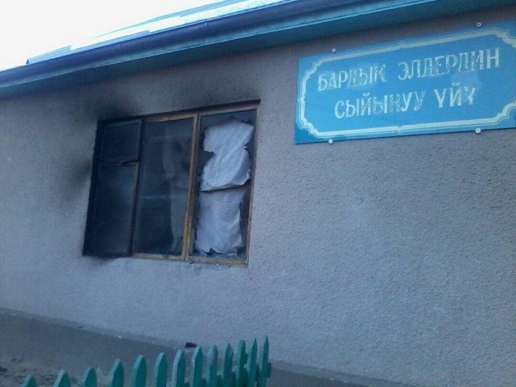 Baptistkirken som ble påtent av islamister er svært ødelagt. Stefanusalliansen ber om forbønn for menigheten.