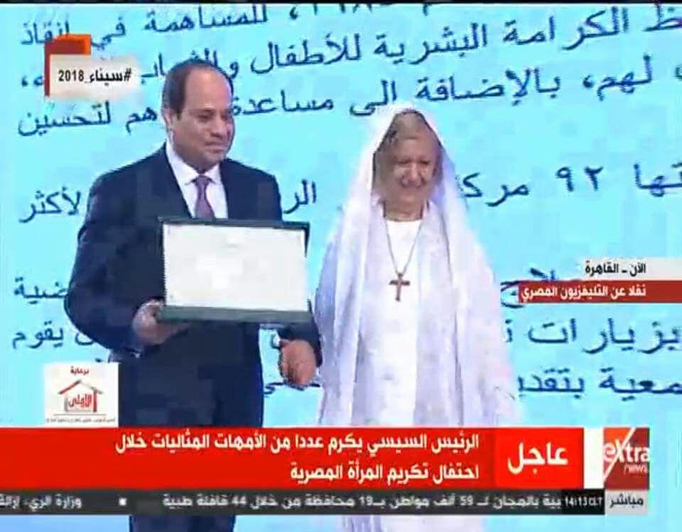 Mama Maggie får pris av president al-Sisi. Maggie er partner for Stefanusalliansen.