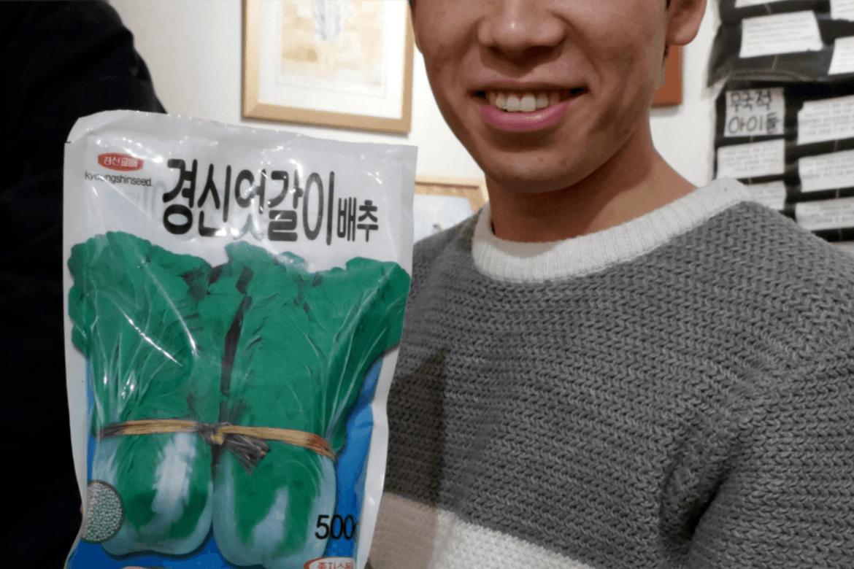 Wisung pakker gjerne frø til undertrykte i Nord-Korea.