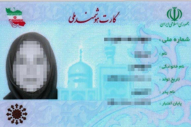 Kristne i Iran: På iranske ID-kort vil det ikke lenger være mulig å krysse av for «annen religion», bare de anerkjente vil kunne velges.