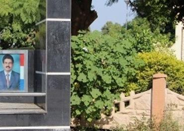 Shahbaz Bhatti - eit minnesmerke sett opp av støttespelarane.