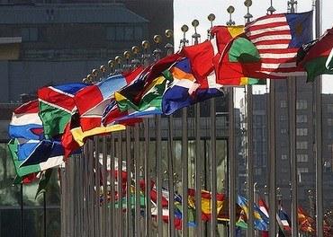 FN-bygget.