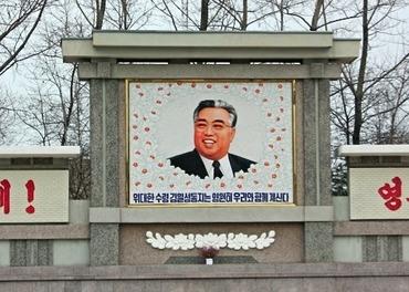 Propagandabilde av Kim il-Sung. Foto: Karin Riska