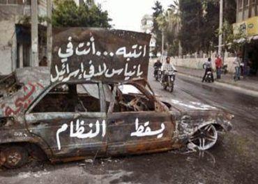 Utbombet bolighus i det krigsherjede Syria. (Foto: NESSL)
