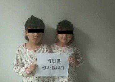 To nord-koreanske jenter som ble berget til frihet av Helping Hands Korea sammen med sin mor.