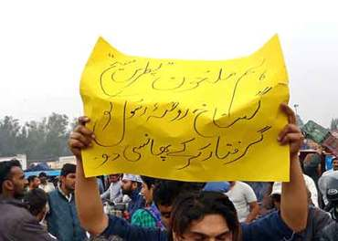 Ei opprørt folkemengde kravde pakistansk kristen unggut offentleg hengd for blasfemi