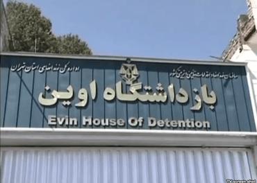 I dette beryktede Evin-fengslet i Teheran sitter en rekke kristne med muslimsk bakgrunn, forfulgt og fengslet for sin tro.