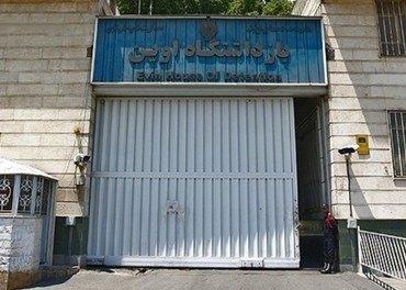 Evin-fengselet i Teheran
