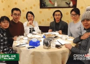 Pastor Qie Jiafu, her saman med familien, var bura inne i to veker.