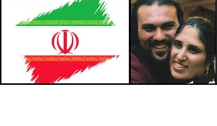 Saeed Abedini og hans kone. Nå er hans løslatt.